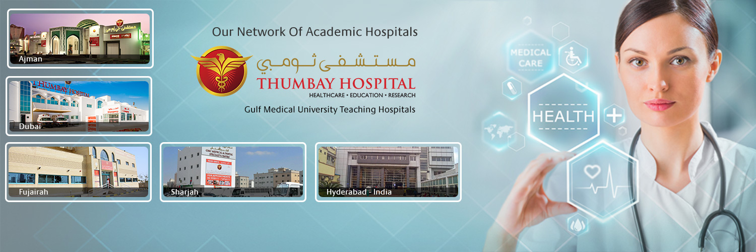 Thumbay Medical Tourism, UAE