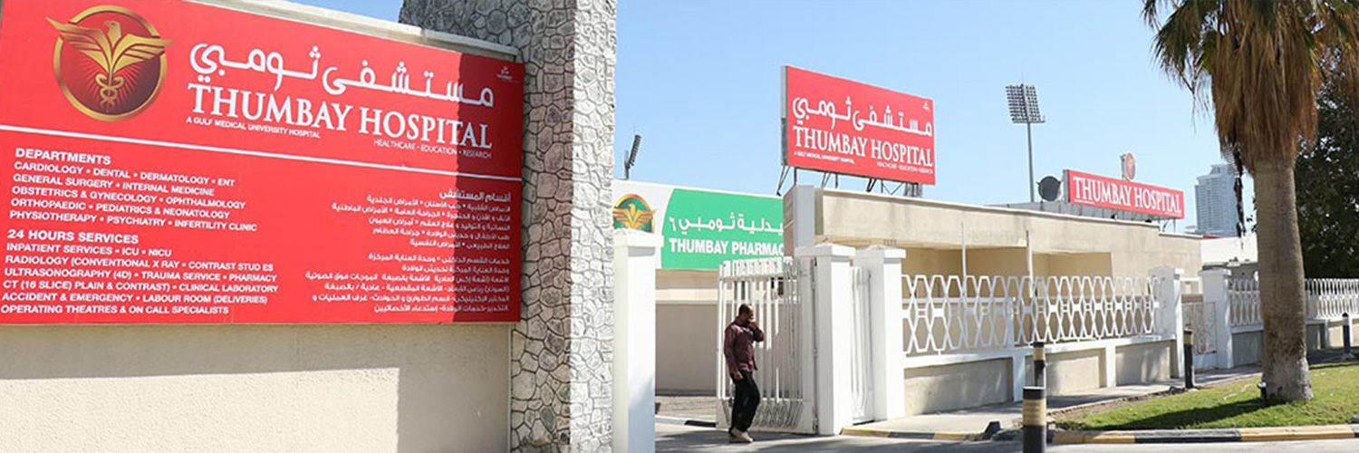Thumbay Hospital, Fujairah - Thumbay Medical Tourism, UAE