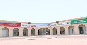 Thumbay Clinic,