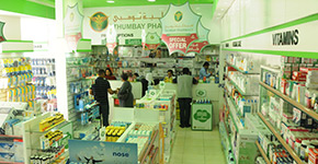 Thumbay Pharmacy Thumbay Medical Tourism in UAE