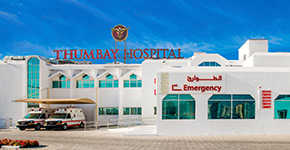 Thumbay Hospital, Thumbay Medical Tourism in UAE