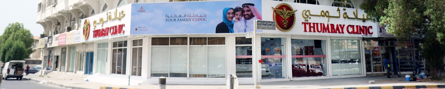 Our Clinics Thumbay Medical Tourism