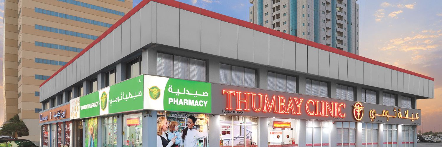 Thumbay Clinic - Thumbay Medical Tourism, UAE