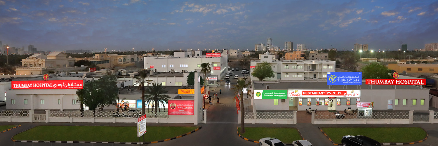 Thumbay Hospital, Sharjah - Thumbay Medical Tourism, UAE